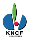Click here to visit the KNCF website